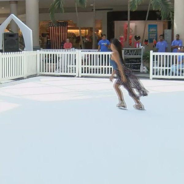 室外溜冰解决方案
