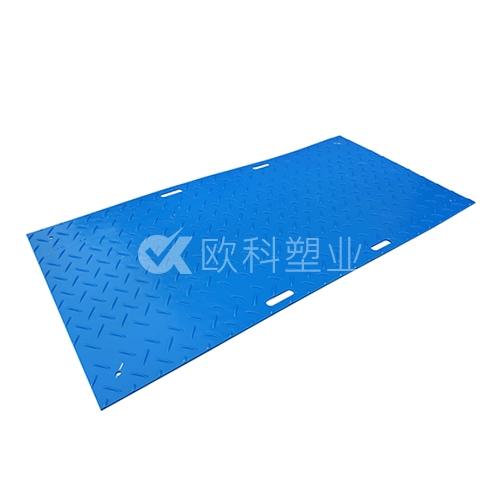蓝色聚乙烯防滑铺路板