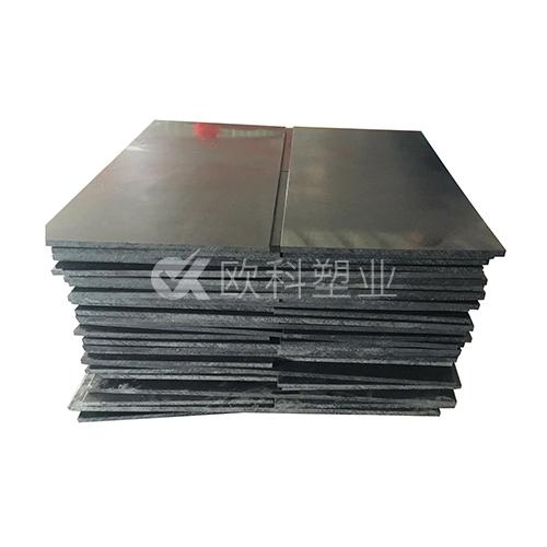 超高分子量聚乙烯煤仓阻燃衬板