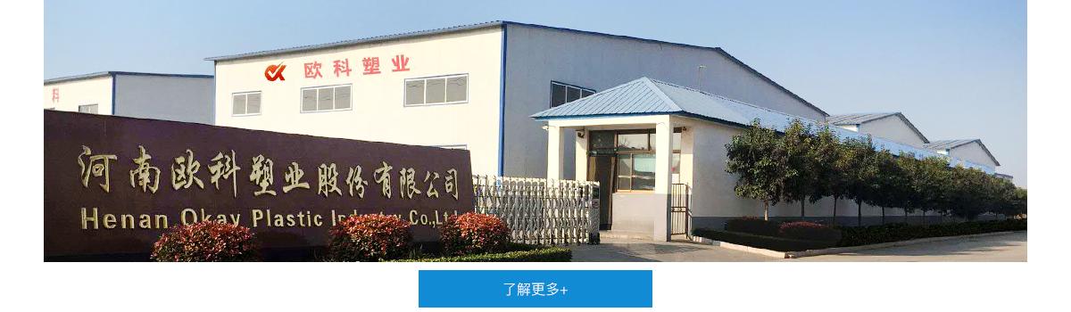 聚乙烯板材生产厂家