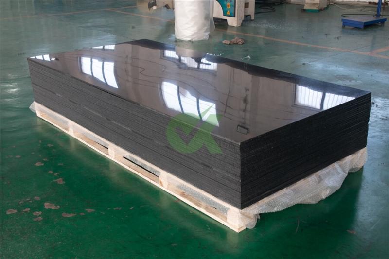 好用的超高分子量聚乙烯板材