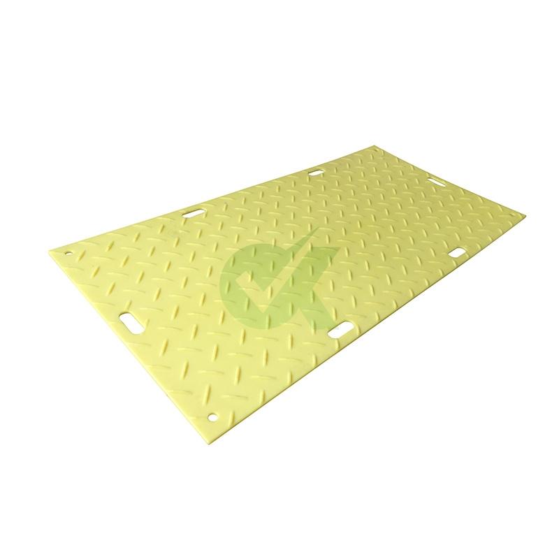 黄色聚乙烯防滑铺路板