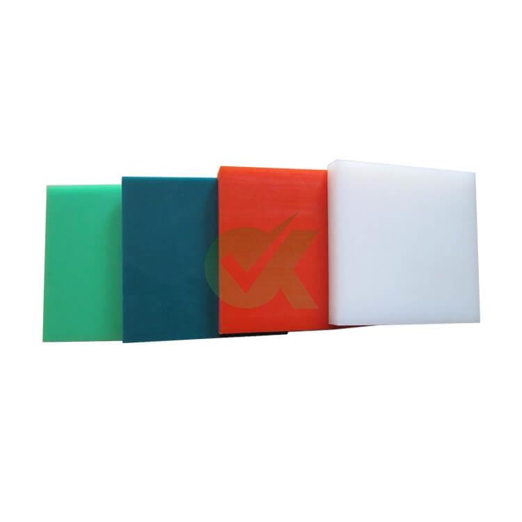HDPE板材供应商