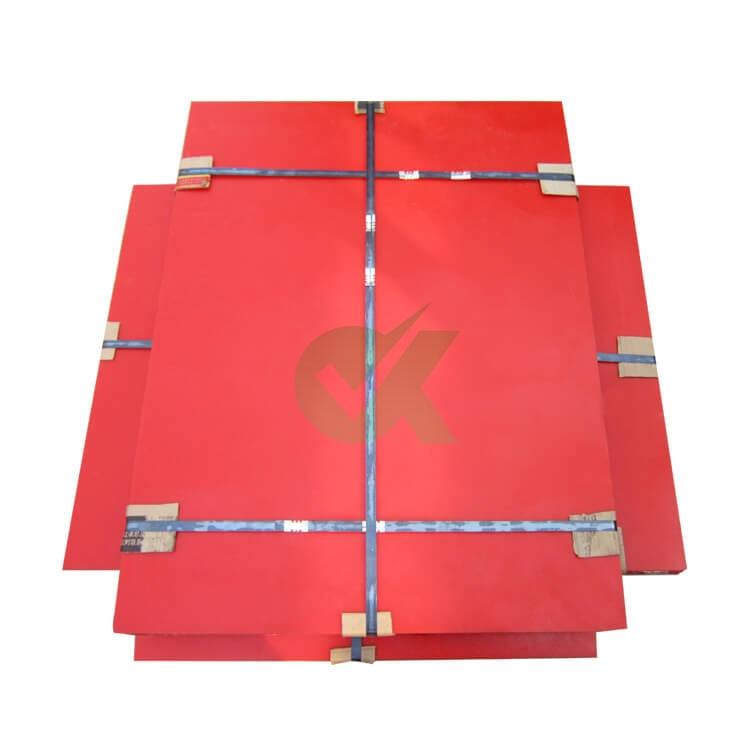 耐磨耐腐蚀超高分子量聚乙烯板材
