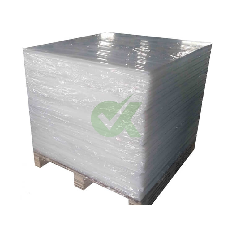UPE超高分子量聚乙烯护舷板