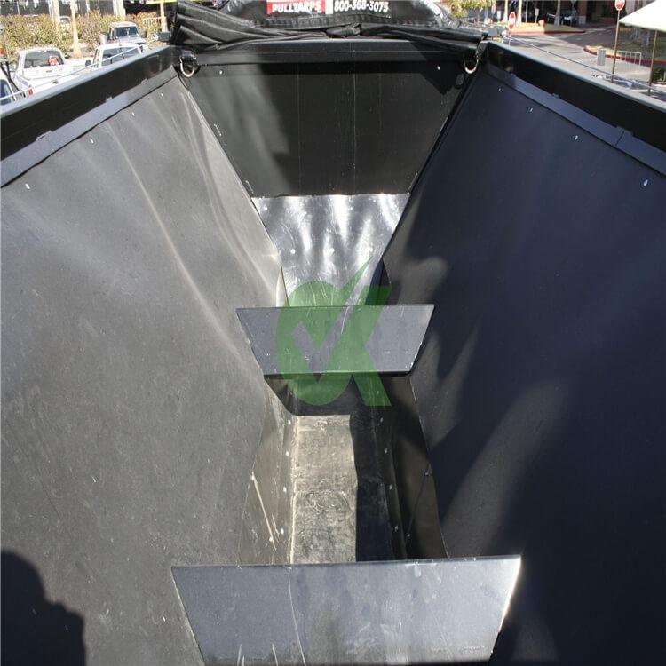 耐磨高分子聚乙烯煤仓内衬板