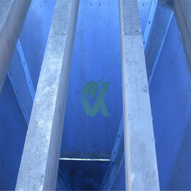 超高分子量聚乙烯搅拌站设备专用衬板